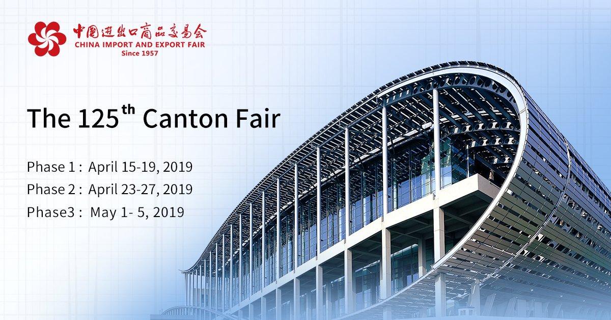 125th Spring Canton Fair 2019