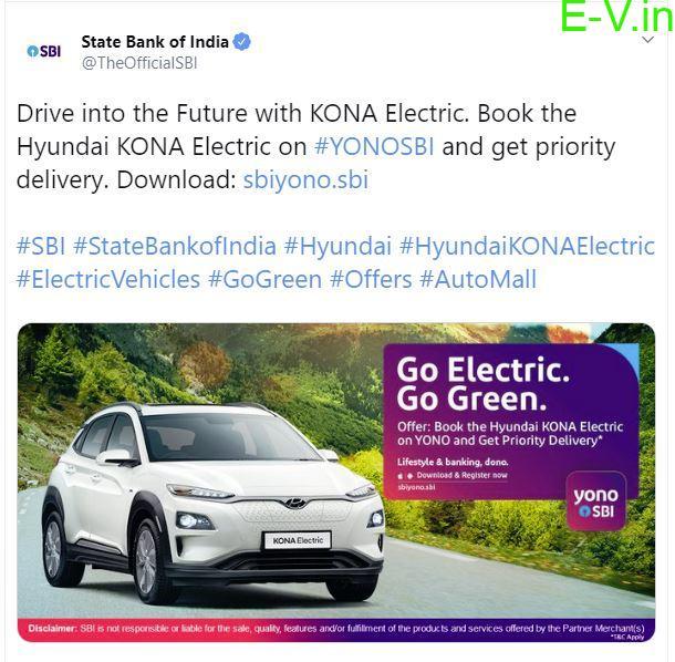 Get Hyundai Electric Kona With Sbi S Green Car Loan Emi Just Rs