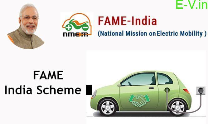 Electric Vehicles under FAME Scheme list