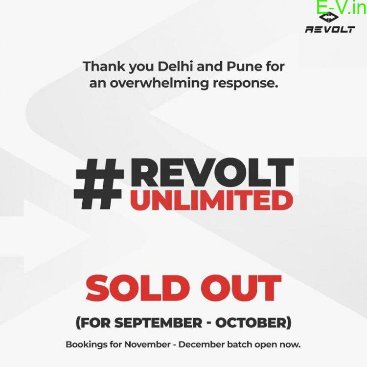 Revolt RV300 & RV400 booking closed till Oct due to high demand