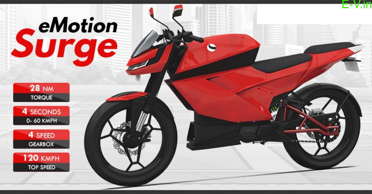 Surge e-bike in February 2020