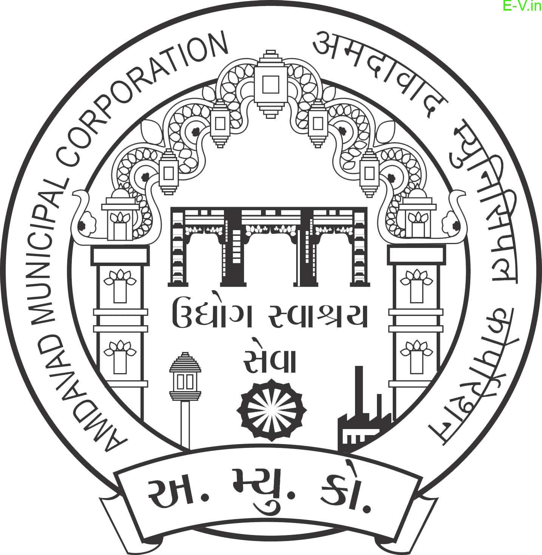 India's first civic body AMC