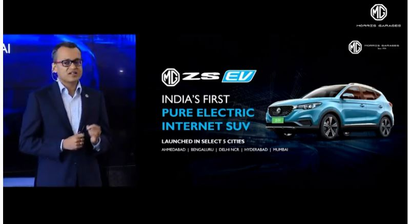MG ZS EV launched today