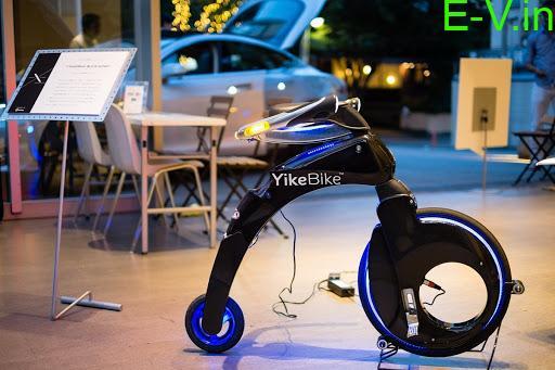 World's smallest folding electric bike