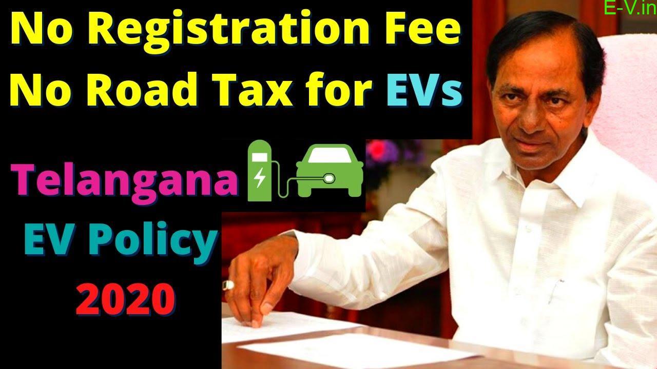 Telangana EV policy 2020