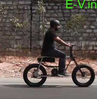 Uton Energia's funky E-bike