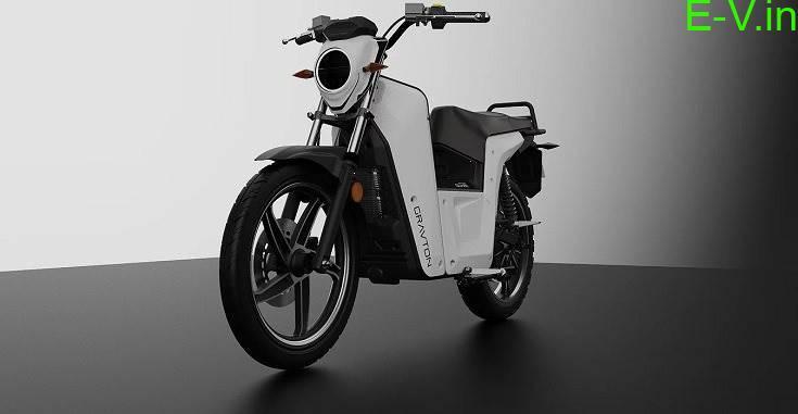 Gravton 'Quanta' electric bike