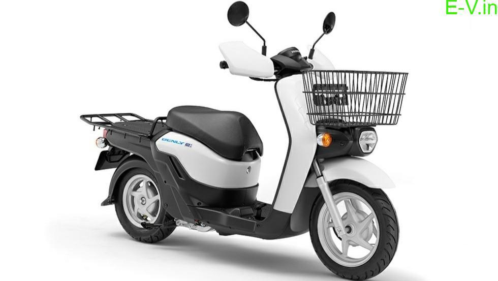 Honda Benly e Electric Scooter