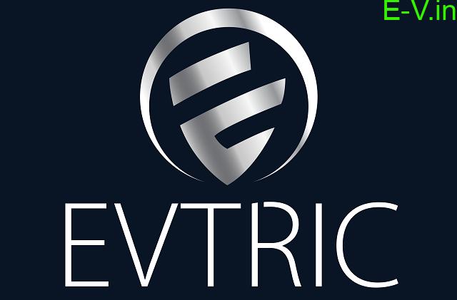 PAPL launched EVTRIC Motors