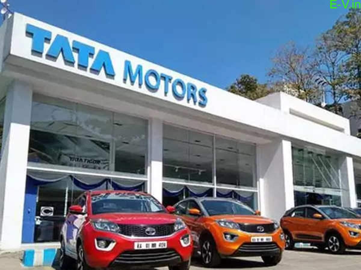 Tata Motors invest